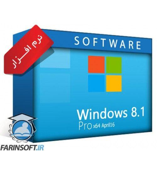 سیستم عامل ویندوز Windows 8.1 آپدیت آپریل 2016 – نسخه 64 بیتی