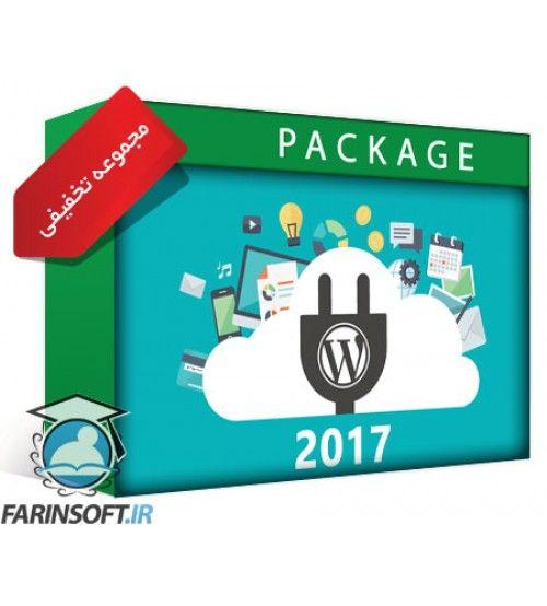 پکیج 2017 تمامی آموزش های جدید برنامه نویسی WordPress با 70% تخفیف ویژه