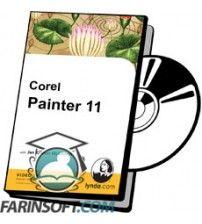 آموزش Lynda Corel Painter 11