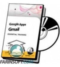 آموزش Lynda Google Apps Gmail Essential Training