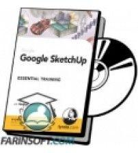 آموزش Lynda Google SketchUp Essential Training