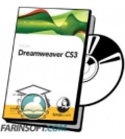 آموزش Lynda Dreamweaver CS3 Projects Creating Custom Spry Widgets