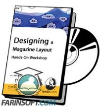 دانلود آموزش Lynda Designing a Magazine Layout Hands-On Workshop