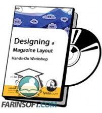 آموزش Lynda Designing a Magazine Layout Hands-On Workshop