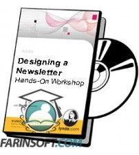 آموزش Lynda Designing a Newsletter Hands-On Workshop