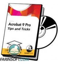 آموزش Lynda Acrobat 9 Professional Tips and Tricks