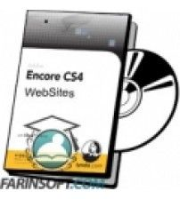 آموزش Lynda Creating Flash Web Sites in Encore CS4