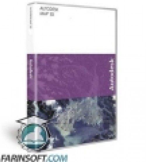 نرم افزار اتوکد 2010 نسخه MAP 3D