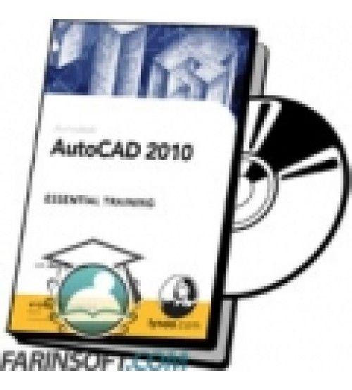 آموزش Lynda AutoCAD 2010 Training