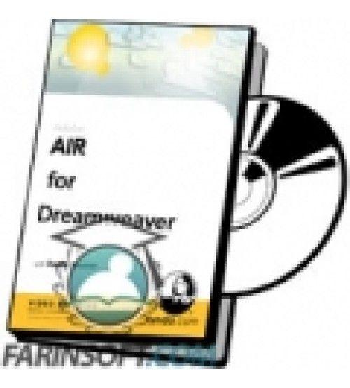 آموزش Lynda AIR 1.5 for Dreamweaver and AJAX Developers