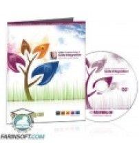 آموزش KelbyOne Kelby Training Adobe Creative Suite 4 Suite Integration
