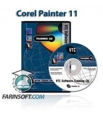 آموزش VTC Corel Painter 11