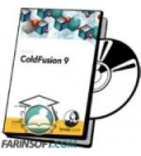 آموزش Lynda ColdFusion 9 New Features