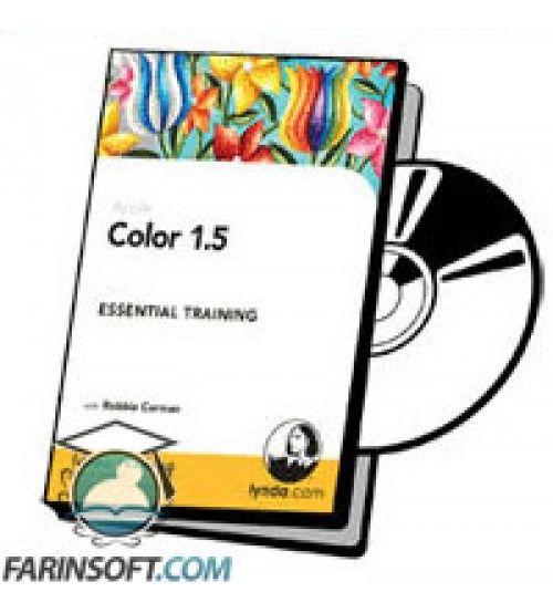 آموزش Lynda Color 1.5 Essential Training
