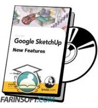 آموزش Lynda Google SketchUp 7 New Features