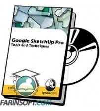 آموزش Lynda Google SketchUp Pro: Tools and Techniques