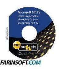 آموزش CBT Nuggets Microsoft Project 2003