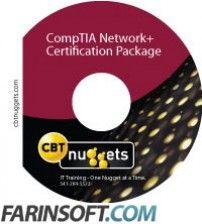 آموزش CBT Nuggets CompTIA Network+ 2009 Certification Package