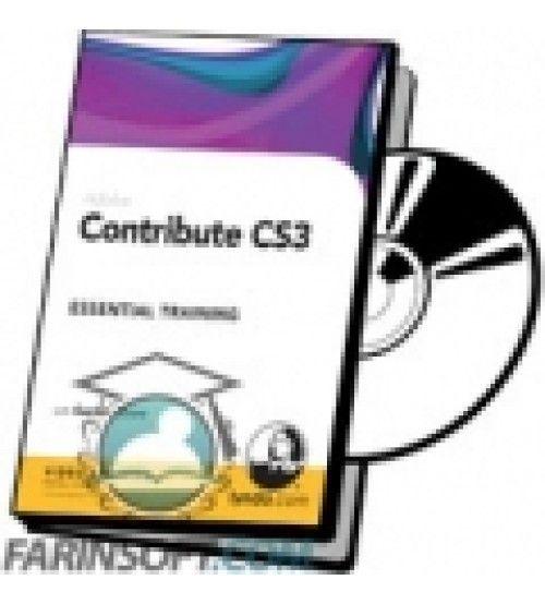 آموزش Lynda Contribute CS3 Essential Training