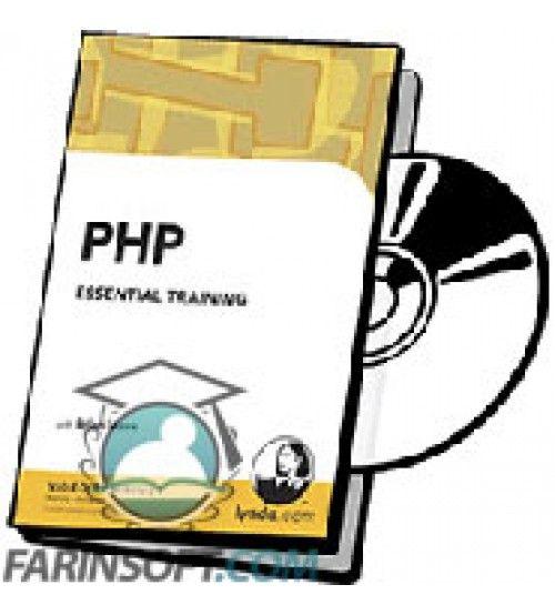 آموزش Lynda PHP Essential Training