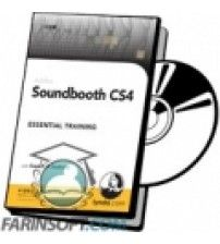 آموزش Lynda Soundbooth CS4 Training