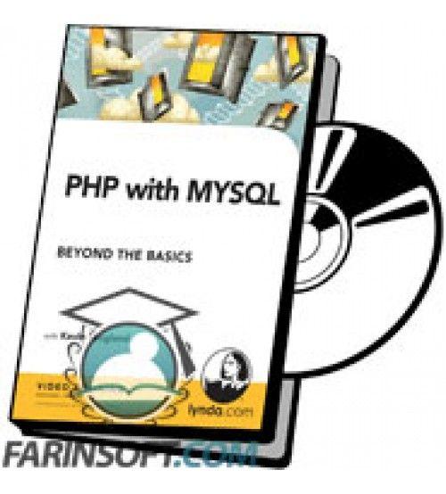 آموزش Lynda PHP with MySQL Beyond the Basics