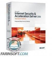 دانلود نرم افزار ISA Server 2006 Enterprise Edition SP1