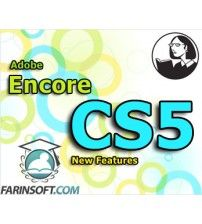 آموزش Lynda Encore CS5 New Features