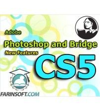آموزش Lynda Photoshop and Bridge CS5 for Photographers New Features
