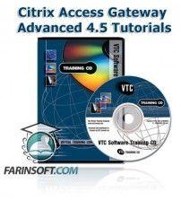 آموزش VTC Citrix Access Gateway Advanced 4.5 Tutorials