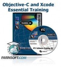 آموزش VTC Objective-C and Xcode Essential Training Tutorials