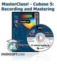 آموزش VTC MasterClass! - Cubase 5 Recording and Mastering Tutorials