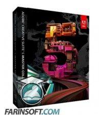 مجموعه نرم افزار Adobe Creative Suite 5