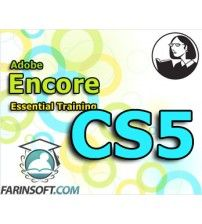 آموزش Lynda Encore CS5 Essential Training