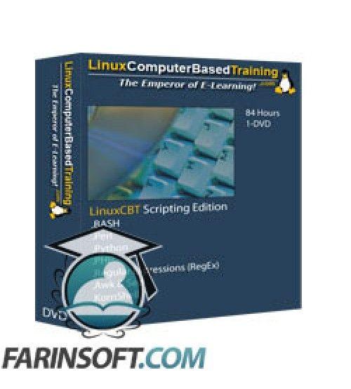 آموزش LinuxCBT LinuxCBT DBMS Edition