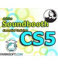 آموزش Lynda Soundbooth CS5 Essential Training