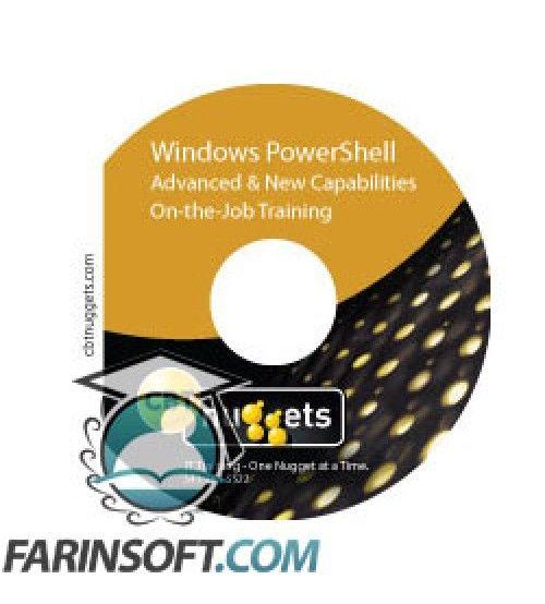 آموزش CBT Nuggets Windows PowerShell V2 – Advanced and New Capabilities