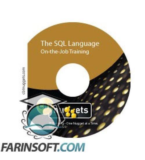 آموزش CBT Nuggets The SQL Language Training