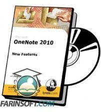 آموزش Lynda OneNote 2010 New Features