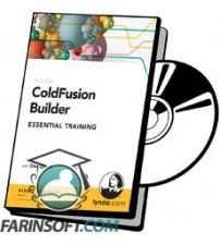 آموزش Lynda ColdFusion Builder Essential Training