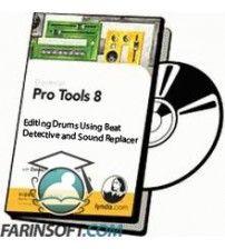 آموزش Lynda Pro Tools 8 Editing Drums Using Beat Detective and Sound Replacer