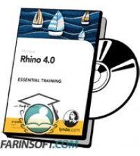 آموزش Lynda Rhino 4.0 Essential Training