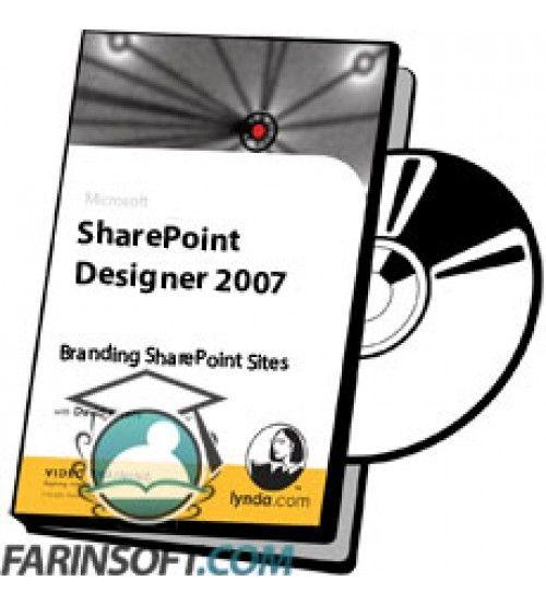 آموزش Lynda SharePoint Designer 2007 Branding SharePoint Sites
