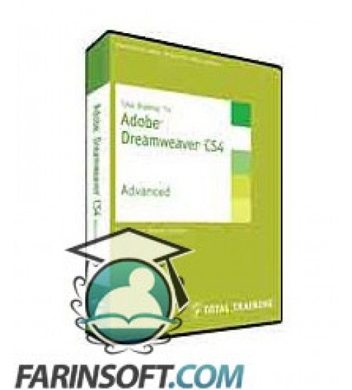 آموزش TotalTraining Total Training Adobe Dreamweaver CS4 Advanced