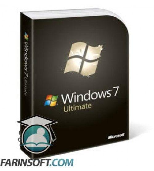 آموزش TotalTraining Total Training Microsoft Windows 7