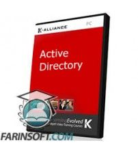 آموزش  Configuring and Troubleshooting Identity and Access Solutions with Windows Server 2008 Active Directory