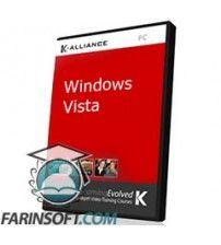 آموزش  Configuring Windows Vista Mobile Computing and Applications