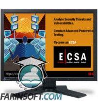آموزش  Career Academy ECSA-LPT Training CBT Boot Camp