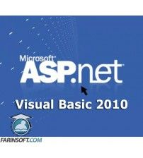 آموزش  ASP.NET Using Visual Basic 2010