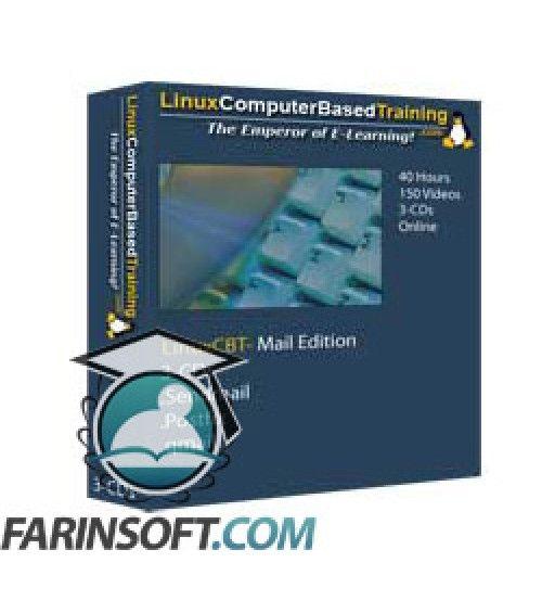 آموزش LinuxCBT LinuxCBT Mail Edition